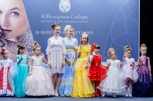 В Новосибирске состоялась выставка «Ювелирная Сибирь 2019»